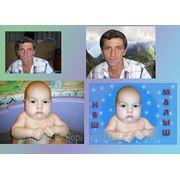 фото предложения ID 280174