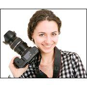 фото предложения ID 280203