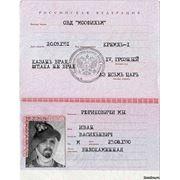 Фото на паспорт фото