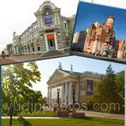 Фото городов фото