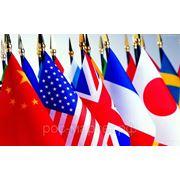 Профессиональный перевод сайтов, web-сайтов (Английский язык) фото