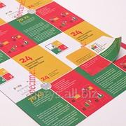 Подарочные карты и сертификаты фото