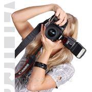 фото предложения ID 280551
