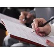 Письменный перевод юридических текстов фото