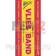 Малярный флизелин финишный Practic Vlies Band (85 гр/м2) фото