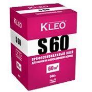 КЛЕО С60 (KLEO S60) 500г - фото