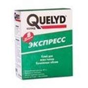 """Клей для обоев Quelyd """"ЭКСПРЕСС"""" - 0,180 кг. фото"""
