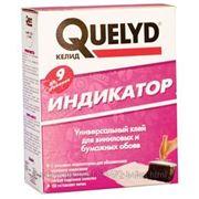 Quelyd Quelyd Индикатор клей для обоев (150 г) фото