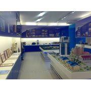 Музей Газпром ТрансГаз Уфа фото