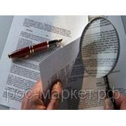Перевод технических текстов (Английский язык) фото