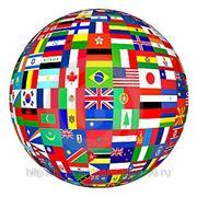 Устные переводы с- и на английский, немецкий, французский, итальянский, испанский языки, и языки государств СНГ. фото