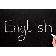 Английский фото