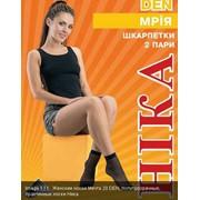 Носки Мрия 20 DEN производство продажа поставка Женские носки Мечта 20 DEN, полупрозрачные, практичные носки Ника Артикул: 375 к фото