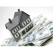 Оценка жилой недвижимости фото