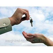 Оформление купли-продажи автомобиля фото