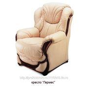 Химчистка кожаного кресла. фото