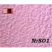 Обои Обои Обои № 801-ярко розовый фото