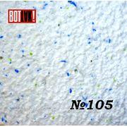 Модные обои № 105-белый с цветными крапинками фото