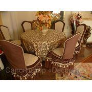 Изготовление чехлов на диваны, кресла, стулья фото