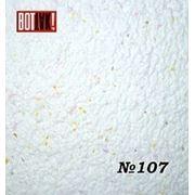 Купить жидкие обои № 107-белый с желто-розовыми крапинками фото