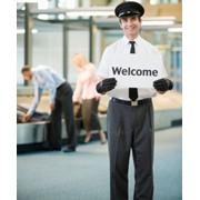 Трансфер в аэропорт фото