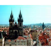 Чехия из Волгограда фото