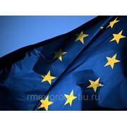 Гражданство Евросоюза. (Венгрия, основание - инвестиции) фото