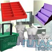 Торговое оборудование и элементы