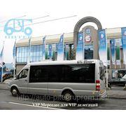 Аренда микроавтобуса VIP Мерседес Спринтер фото