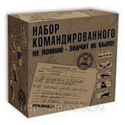 Организация деловых поездок в Тольятти фото