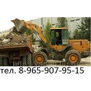 Услуги вывоза и утилизации мусора в Красноярске. фото