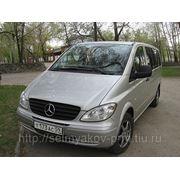 Заказ микроавтобусов для пассажирских перевозок фото