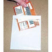 Пакет для сопроводительной документации фото