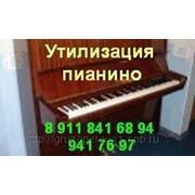 фото предложения ID 282081