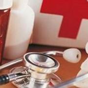 Помощь медицинская специализированная фото