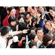 Ведение учета иностранных граждан СНГ фото