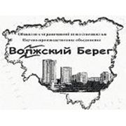 "ООО НПО ""Волжский Берег"" фото"
