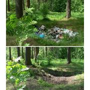Уборка территорий от мусора фото