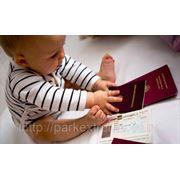 Загранпаспорт на ребенка фото
