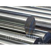 Круг горячекатаный,стальной 40 3-45,ШХ15,Х12Ф1,12Х1МФ,18ХГТ,18Х2Н4МА Калиб фото