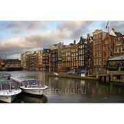 Авиабилеты в Амстердам фото