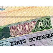 Визы шенген. Калининград фото