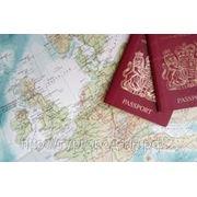Заграничный паспорт фото