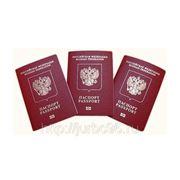 Заполнение заявления на получение заграничного паспорта фото