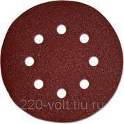 Цеплялка (для эшм) Луга-абразив Д125 мм. 8 отв. р60 (лаз) бумага lux ea skin упаковка по 5 шт. фото