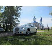Крайслер 300с - прокат авто представительского класса на свадьбу в Уфе. фото