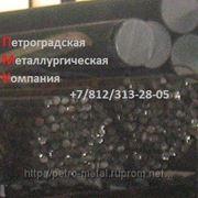 Круг стальной 20MnCr5G