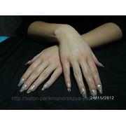 фото предложения ID 283370