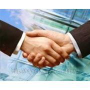 Подготовка пакета документов на получение кредита фото