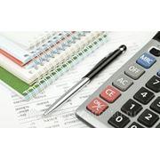 Возврат подоходного налога за лечение (3-НДФЛ) фото